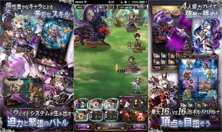 黒騎士と白の魔王 ゲーム紹介2