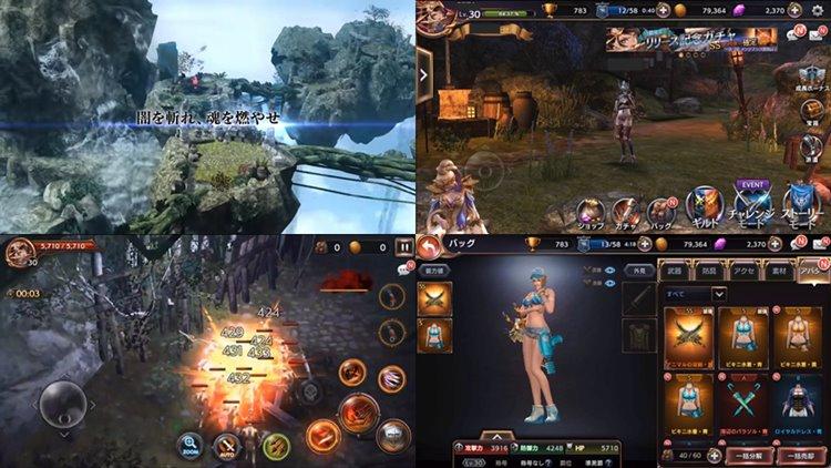 ロストキングダム ゲーム紹介