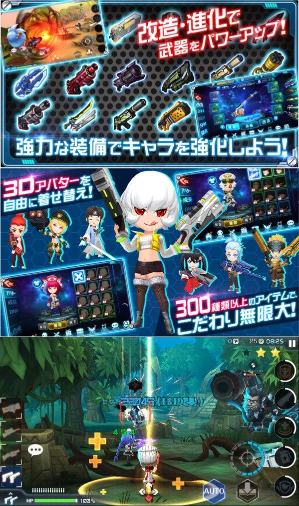 スタートリガー ゲーム紹介