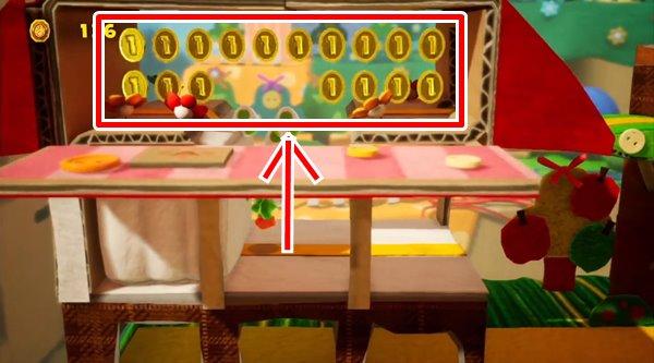 4か所目の赤コイン入手場所、手順2
