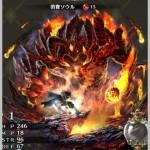 【ラスクラ】秘奥録『灼鳳破』の評価と習得スキル