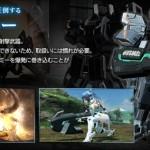 ランチャー武器【大砲】