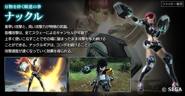 ナックル武器【鋼拳】