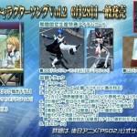 TVアニメ「PSO2 ジ アニメーション」キャラクターソングCD Vol.2