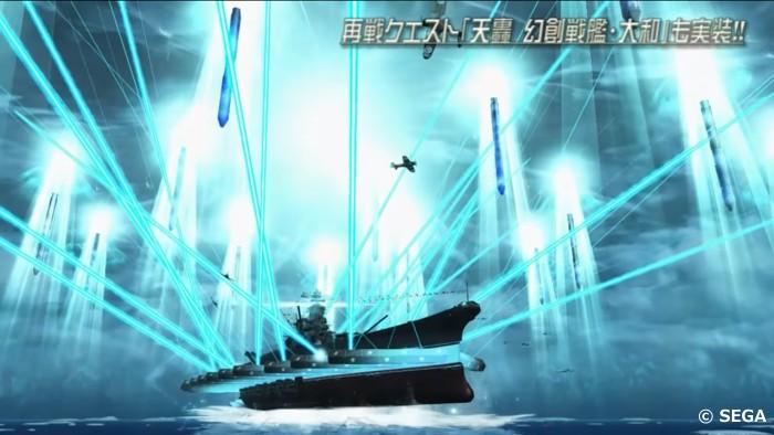 天轟幻創戦艦・大和によるミサイル発射攻撃