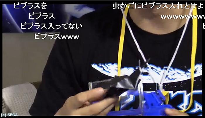 第10回アークスライブ!まとめ【7月8日放送】