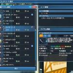 コレクトファイル威風堂々・幻創戦艦コレクション