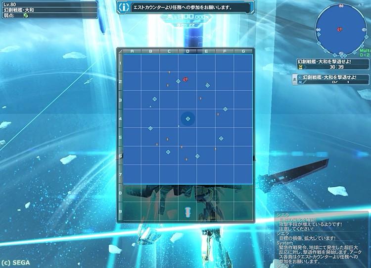 殲滅シーケンスの8本のミサイル位置(1回目)