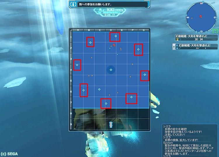 殲滅シーケンスの8本のミサイル位置(2回目)
