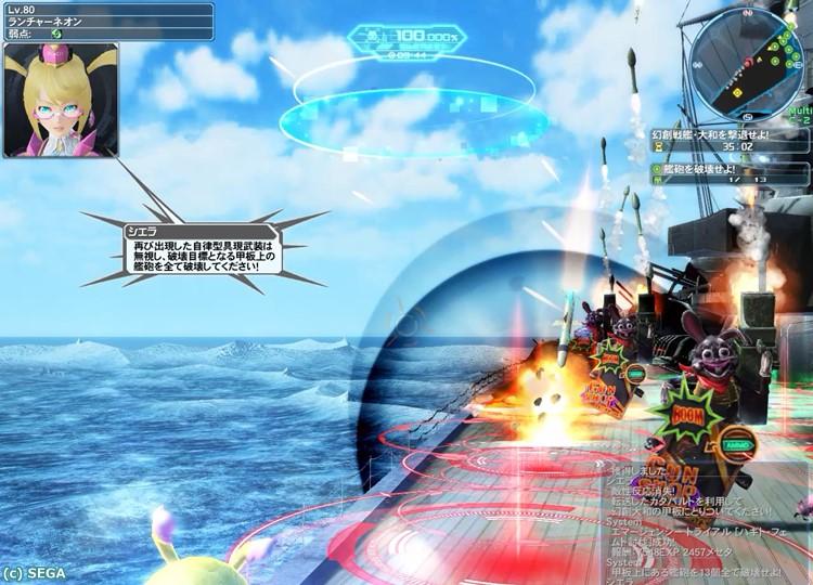 艦砲13台破壊のEトライアル