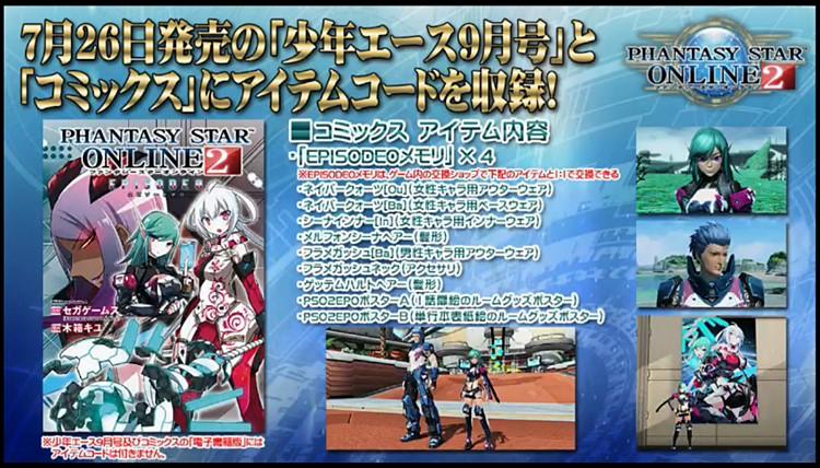 7月26日発売のコミックス