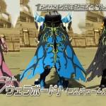 ☆12ユニット・防具: リア/ウェラボード