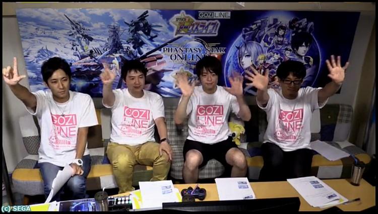 次回「アークスライブ!」の放送は9月2日