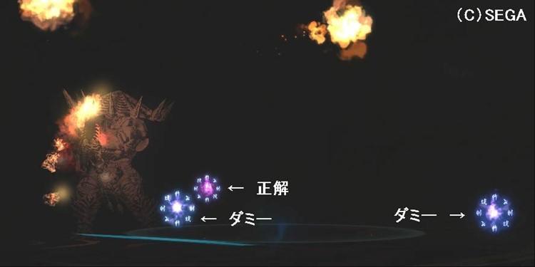 ガウ・オガキバル討伐(暗闇)