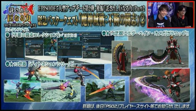新コレクトファイルと☆14「エルダーペイン・オメガ」