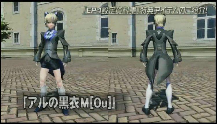 アルの黒衣M[Ou]