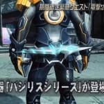 ☆13武器バジリスシリーズの潜在・特殊能力因子・比較まとめ